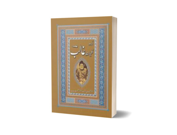 Urdu Kulliyaat-e-Ghalib By Dr. Muhammad Khan Ashraf; Dr. Azmat Rubab