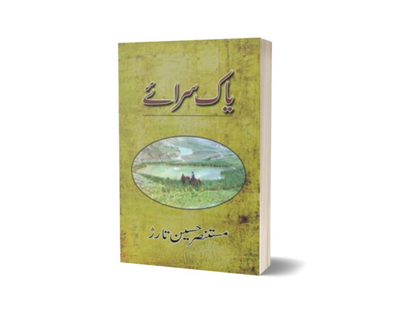 Yaak Saraey By Mustansar Hussain Tarar