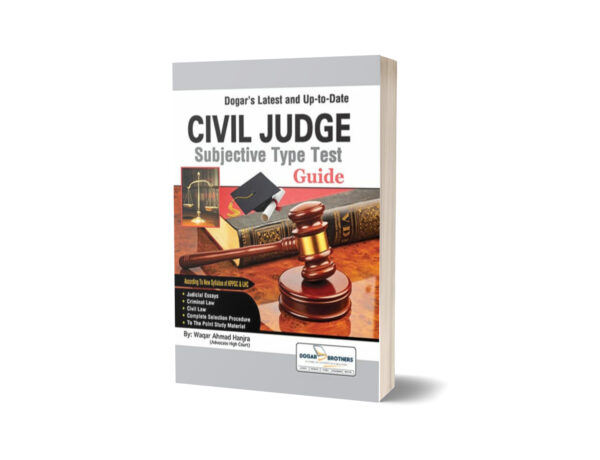 Civil Judge Subjective Test Guide By Dogar Brothers