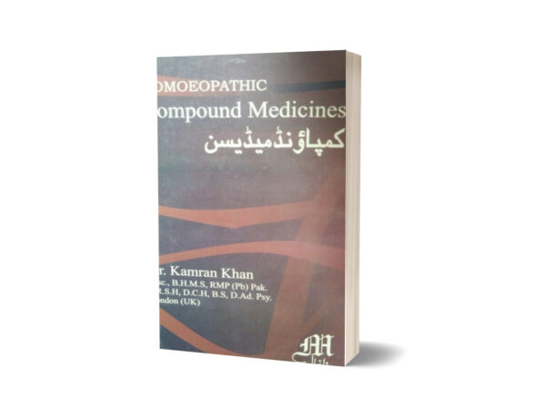 Compound Medicine By Dr. Kamran Hussain