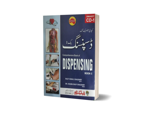 Comprehensive Book Of Dispensing Book I By Rauf Ismail Ch