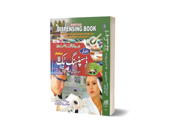 Dispensing Book Two By Dr. Ahmad Hassen