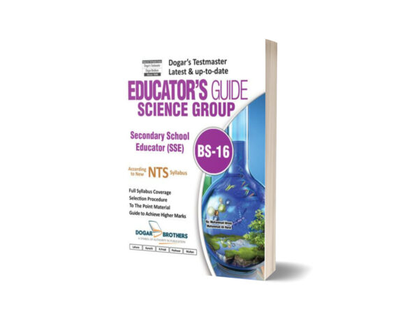 Educator's Science Group Guide – SSE (BPS-16) By Dogar Brothers