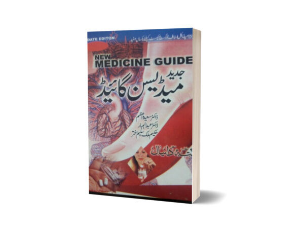Jaded Medicen Guid By Dr. Syed Azem