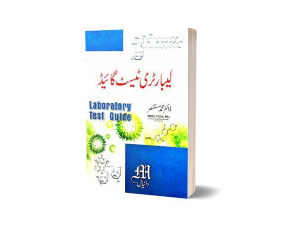 LABORATORY TEST Lebortest By Dr. Mustanser