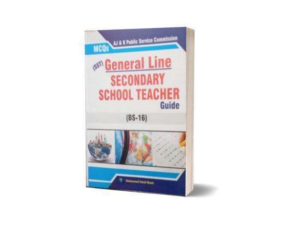 MCQs General Line Secondary School Teacher Guide By Muhammad Sohail Bhatti