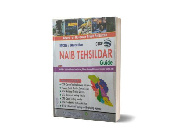 MCQs Objective Naib Tehsildar Guide By Muhammad Sohail Bhatti