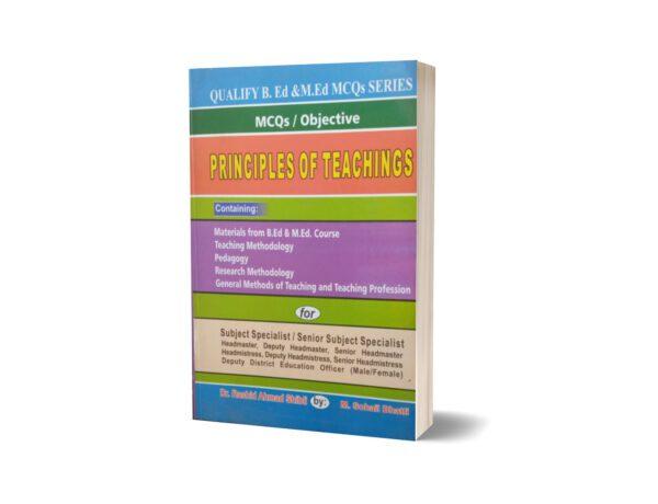 MCQs Objective Principles Of Teachings By Muhammad Sohail Bhatti
