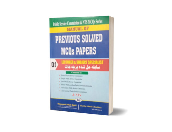 Manual Of Previous Solved MCQs Paper By Muhammad Sohail Bhatti