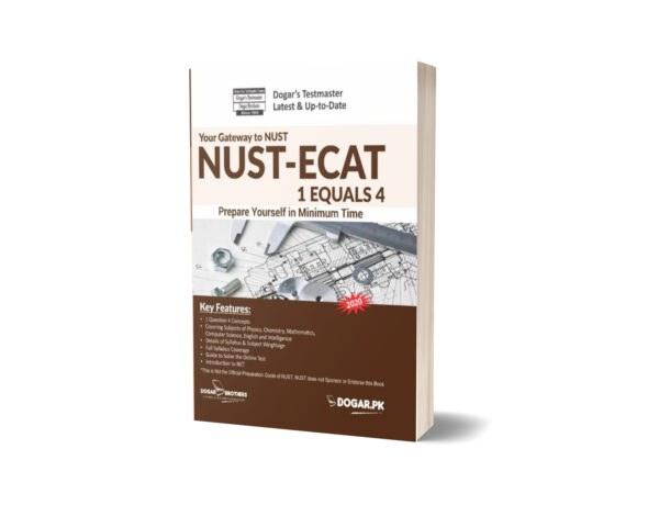NUST ECAT 1 Equals 4 Guide By Dogar Brothers