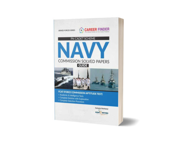 Navy Commission Solved Papers Guide By Dogar Brothers
