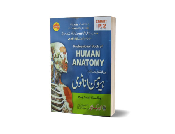 Professional Book Of Human Anatomy By Rauf Ismail Ch