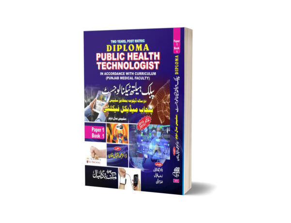 Public Health Book By Dr. Muhammad Iqbal