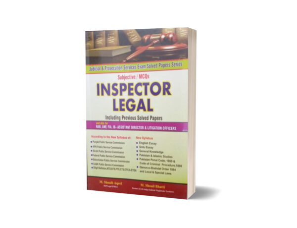 Subjective MCQs Inspector Legal Including Previous Solved Peper By Muhammad Sohail Bhatti