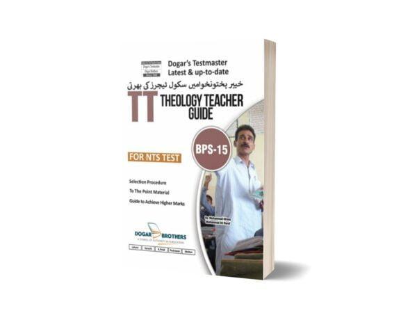 TT Theology Teacher Guide – KPK (BPS-15) For NTS TEST By Dogar Brothers